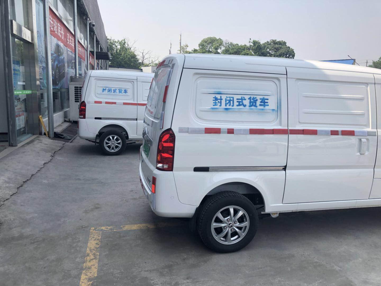 四川萬合天成汽車銷售有限公司