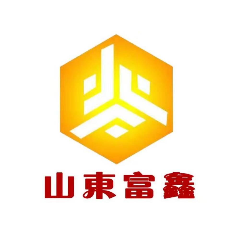山东富鑫机械有限公司Logo