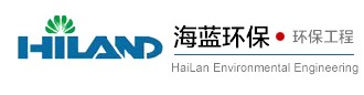 潍坊海蓝环保科技有限公司Logo