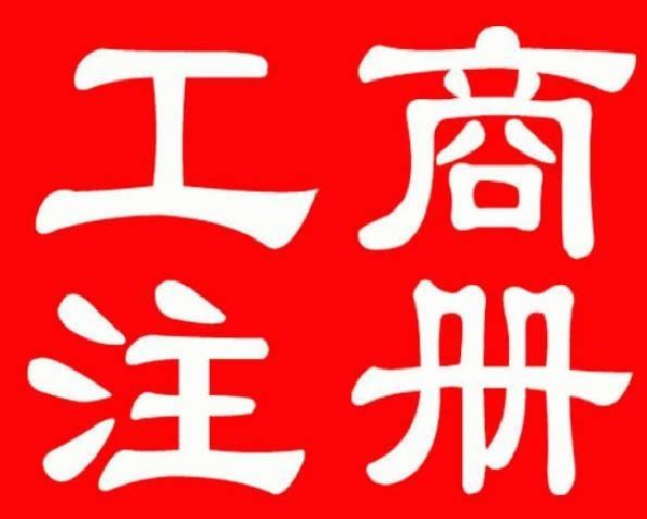 中企恒和(北京)企业管理有限公司Logo
