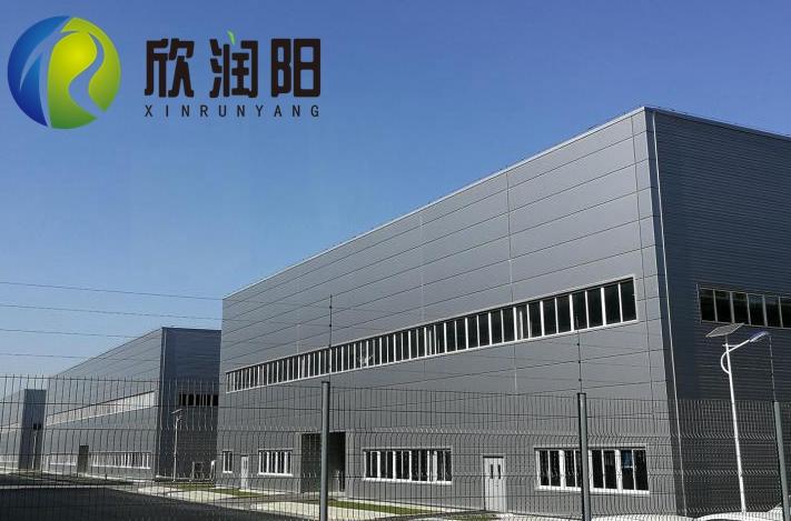 江苏欣润阳节能科技有限公司