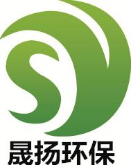 河北晟扬环保设备有限公司Logo