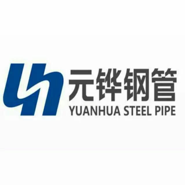 烟台元铧钢管有限公司Logo
