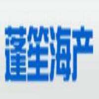 大连蓬笙海产品有限公司Logo