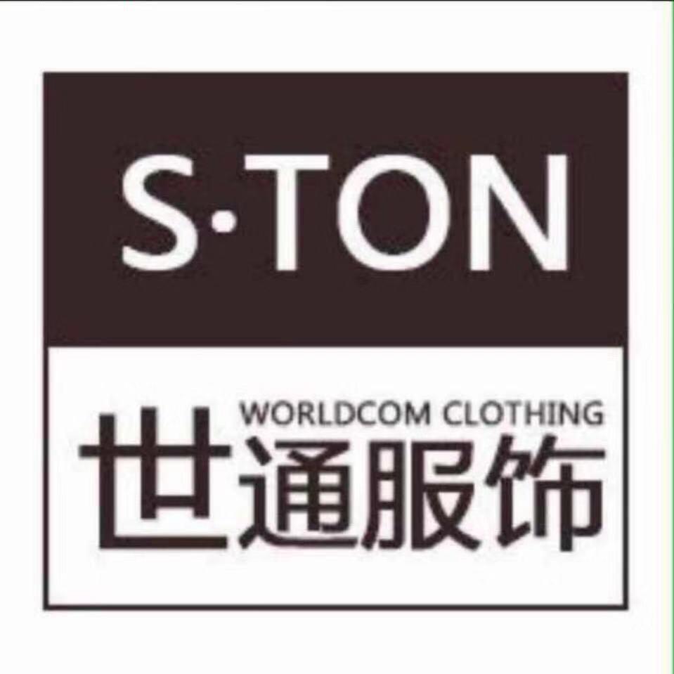 广州世通服饰有限公司Logo