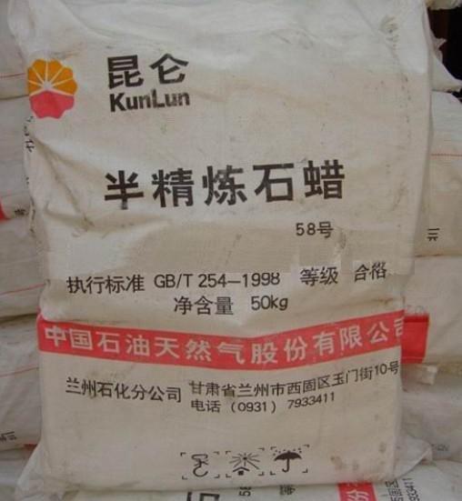 仙桃哪里回收油溶染料