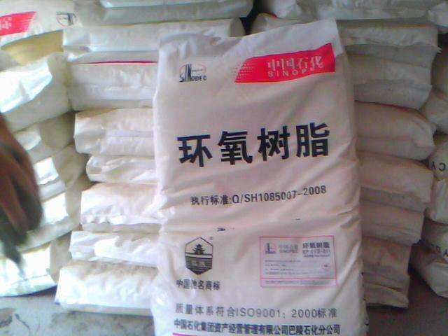 忻州哪里回收四丁基硫酸羟胺