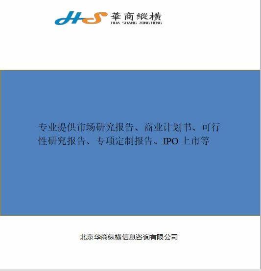 饲料添加剂专用氧化锌市场投资商机预测