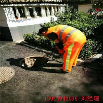 大兴区太和商业街疏通蹲坑清洗宾馆下水道方法妙招