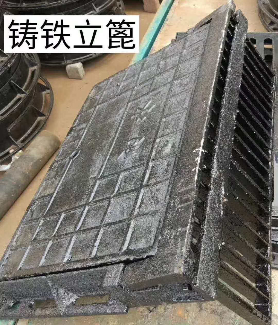 新闻:七台河省道用铸铁落水篦子价格联系方式