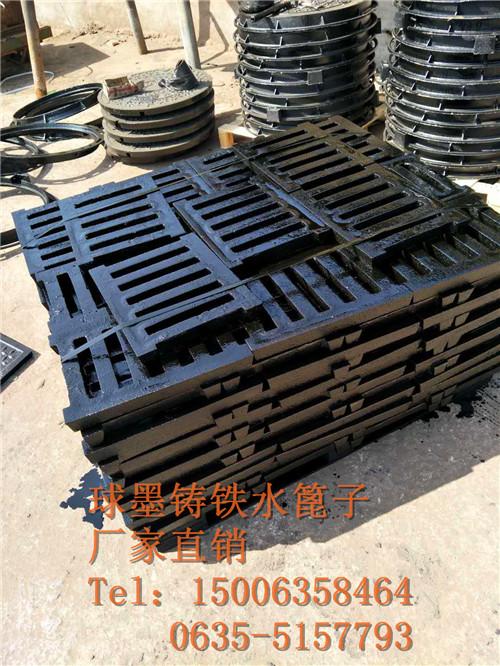 新闻:绥化400*600下水井口铁篦子厂家联系方式
