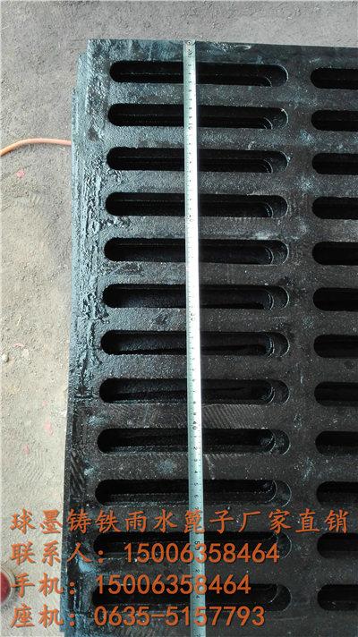 永州省道用铸铁雨水篦子定制联系方式