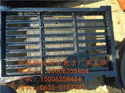 新闻:阜阳500*750下水井口铁篦子定制联系方式