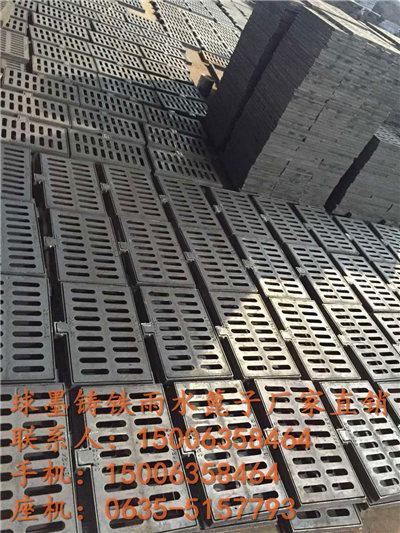 凉山彝族自治州重型下水井口铁篦子厂家联系方式