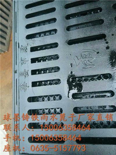 泰安E600球墨铸铁套篦价格联系方式