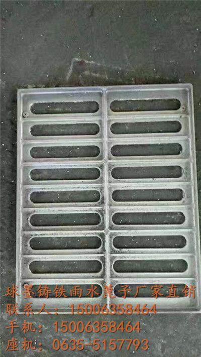 河南省D400下水井口铁篦子批发价联系方式