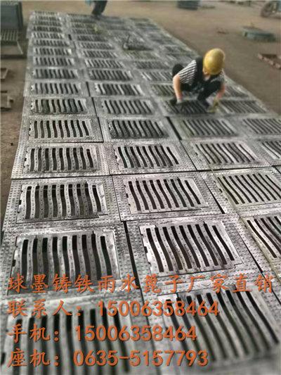亳州D400下水井口铁篦子批发价联系方式