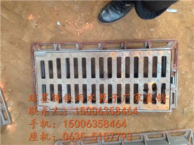 崇左省道用铸铁雨水篦子定制联系方式