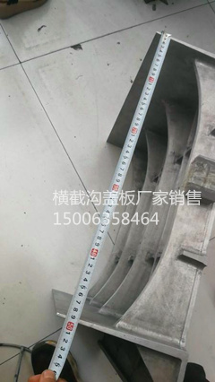 产地:韶关内圆840防沉降井盖承载能力