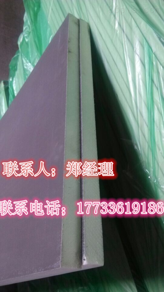濱州聚氨酯保溫板目前價格