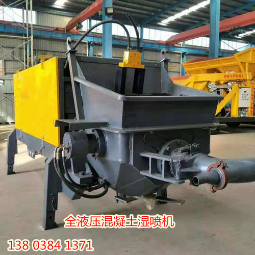 蚌埠新型液压湿喷机生产销售基地