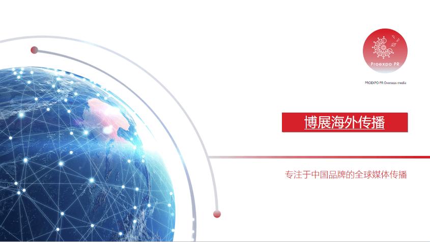 深圳博展品牌传播有限公司