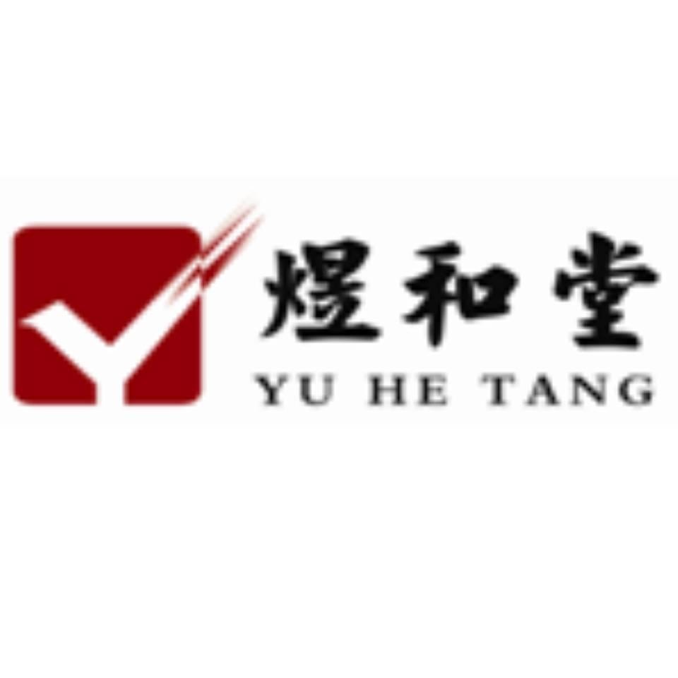 山东煜和堂药业有限公司Logo