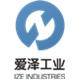 上海爱泽工业设备有限公司Logo