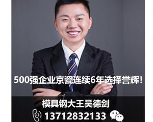 东莞市誉辉模具钢材有限公司Logo
