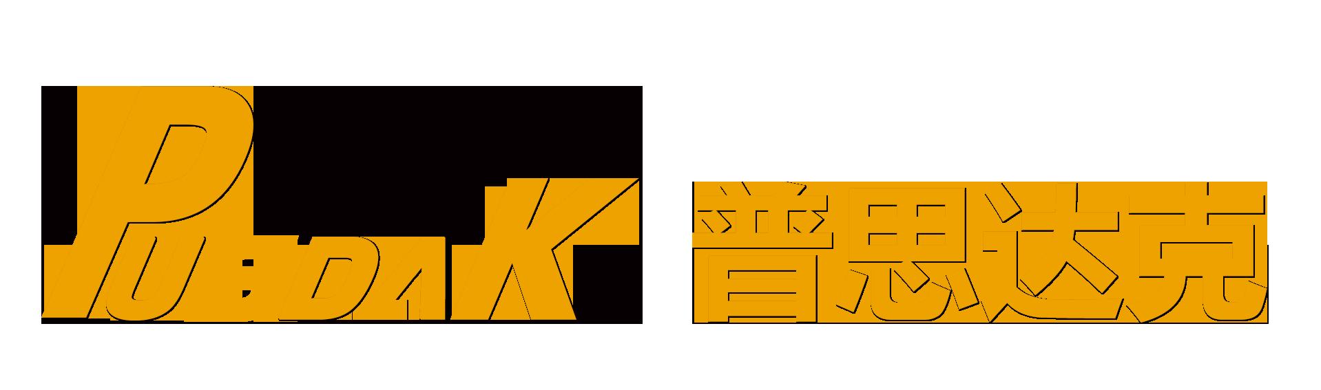 廈門普思達克傳動科技有限公司Logo