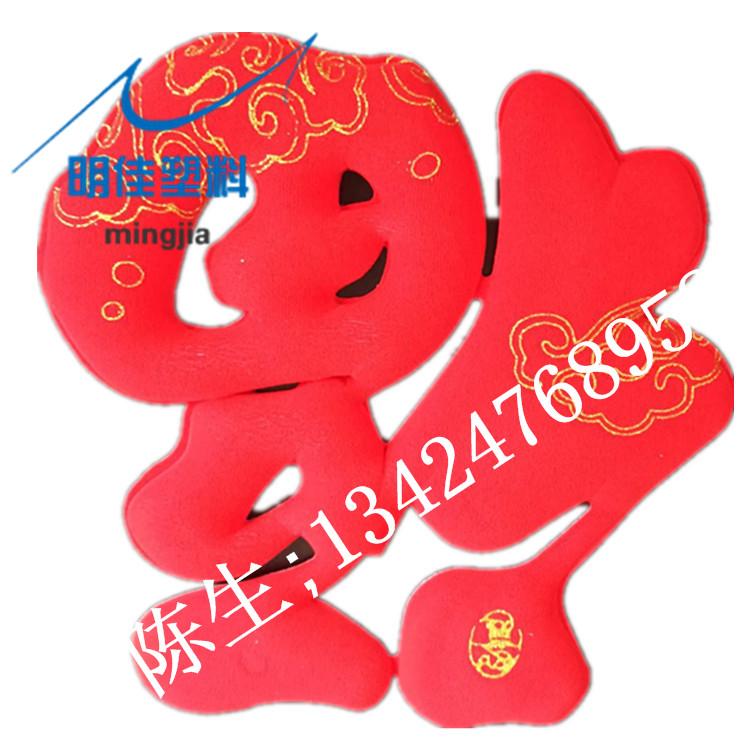 东莞市明佳塑料制品有限公司Logo
