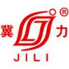 河北冀力索具一肖中特Logo