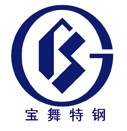 青岛宝舞特种钢材一肖中特Logo