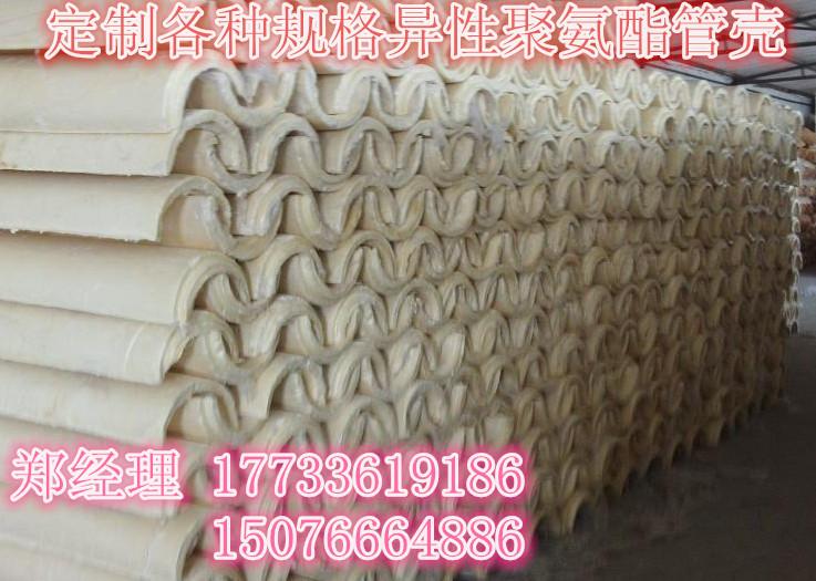 四川綿陽江油聚氨酯硬泡瓦殼生產廠家價格