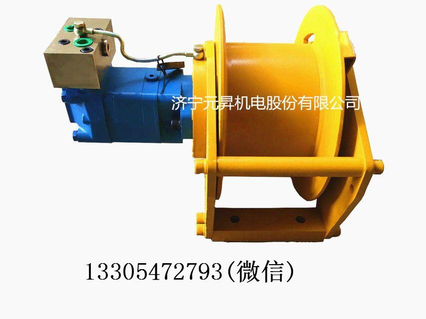 拖拉机2吨液压绞盘 改装车用提升液压绞车卷扬机图片