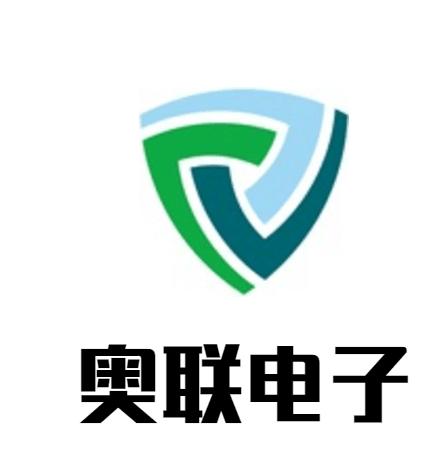 奥联电子科技(苏州)有限公司Logo