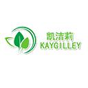 东莞凯洁莉洗涤用品有限公司Logo