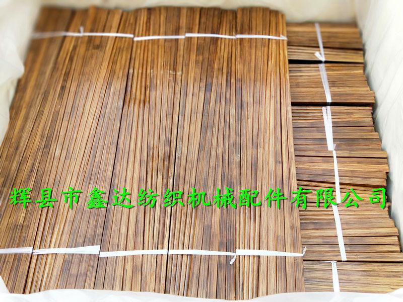 纺织层压木配件