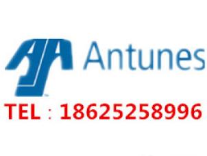 安通纳斯设备制造(苏州)有限公司Logo