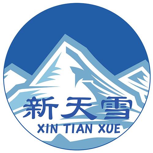 昭苏新天雪县乳制品有限责任公司Logo