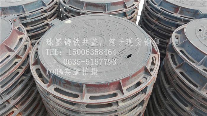 产地:衡阳内圆800球墨铸铁防沉降井盖厂家现货