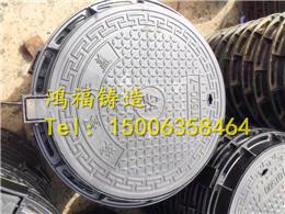 产地:丹东内圆700防沉降井盖承载能力