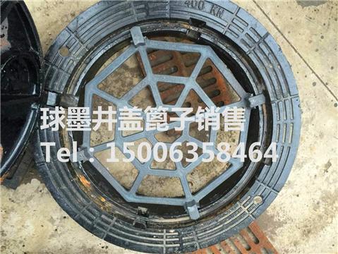 产地:普洱内圆840防沉降井盖销售处