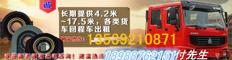 10412779294885161007232.jpg