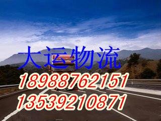 10415531152278621007232.jpg