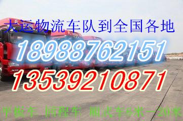 10415664259817381007232.jpg