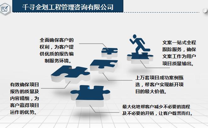 保险公司企划方案文本(多篇).doc