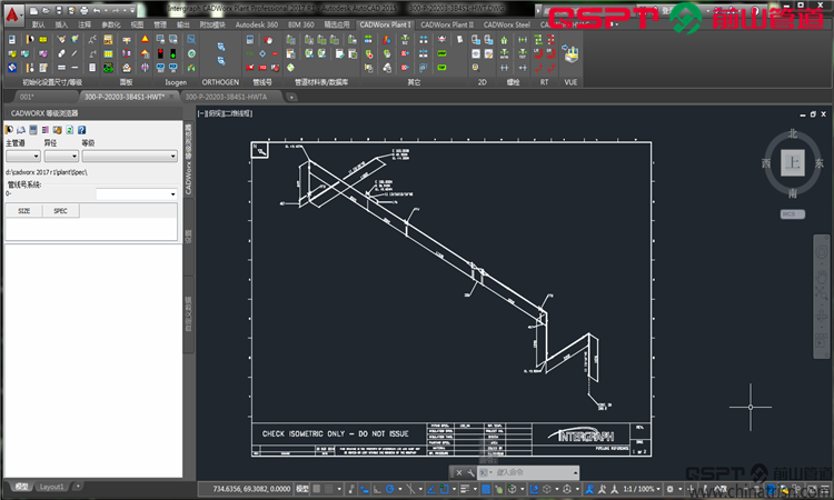 设置现场口位置后,可生成安装所需的单线图和管道预制所需的管段图,并
