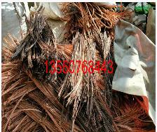 佛山报废铝合金产品回收公司欢迎您¥