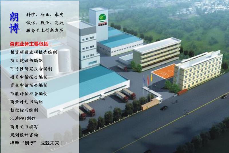 备案信息:经,项目符合行业发展要求,项目已备案通过  南通提供代做